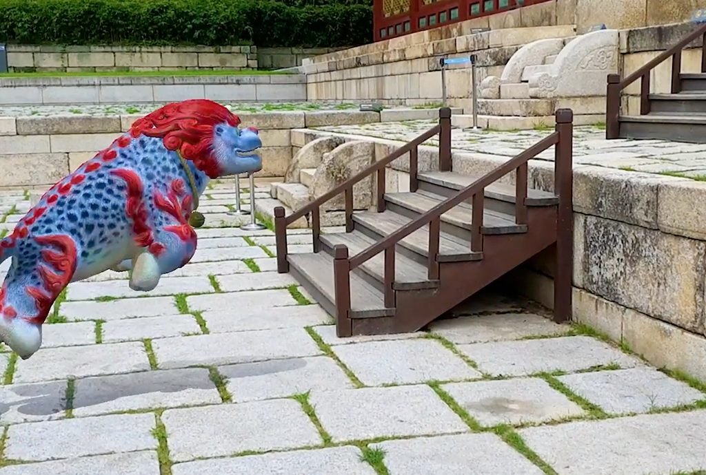 Changdeok ARirang